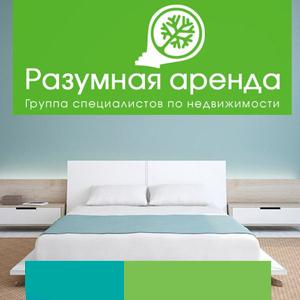 Аренда квартир и офисов Лукоянова