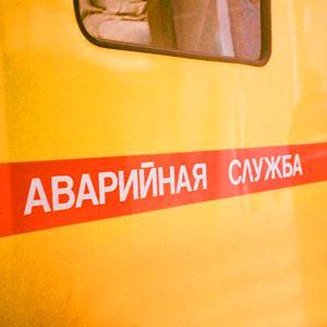 Аварийные службы Лукоянова