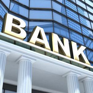 Банки Лукоянова