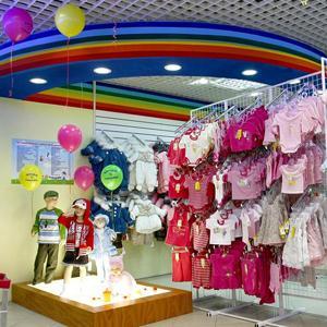 Детские магазины Лукоянова