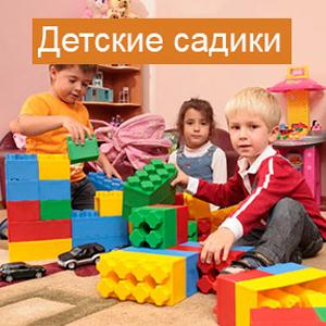 Детские сады Лукоянова