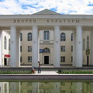 Дворцы и дома культуры Лукоянова