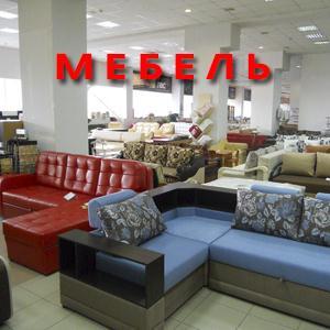 Магазины мебели Лукоянова