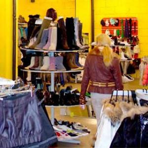 Магазины одежды и обуви Лукоянова
