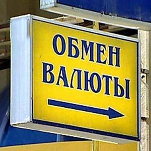Обмен валют Лукоянова