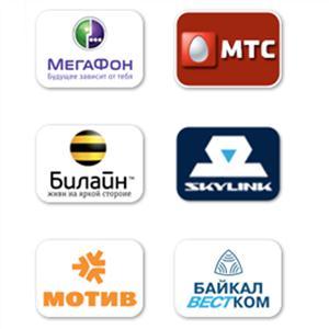 Операторы сотовой связи Лукоянова