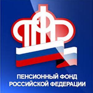 Пенсионные фонды Лукоянова