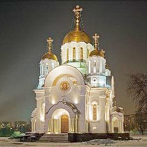 Религиозные учреждения Лукоянова