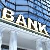 Банки в Лукоянове