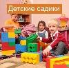 Детские сады в Лукоянове