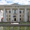 Дворцы и дома культуры в Лукоянове
