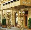 Гостиницы в Лукоянове