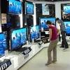 Магазины электроники в Лукоянове