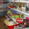 Магазины хозтоваров в Лукоянове