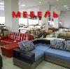Магазины мебели в Лукоянове