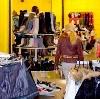 Магазины одежды и обуви в Лукоянове