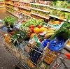 Магазины продуктов в Лукоянове
