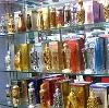 Парфюмерные магазины в Лукоянове