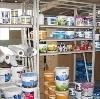 Строительные магазины в Лукоянове