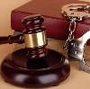 Суды в Лукоянове